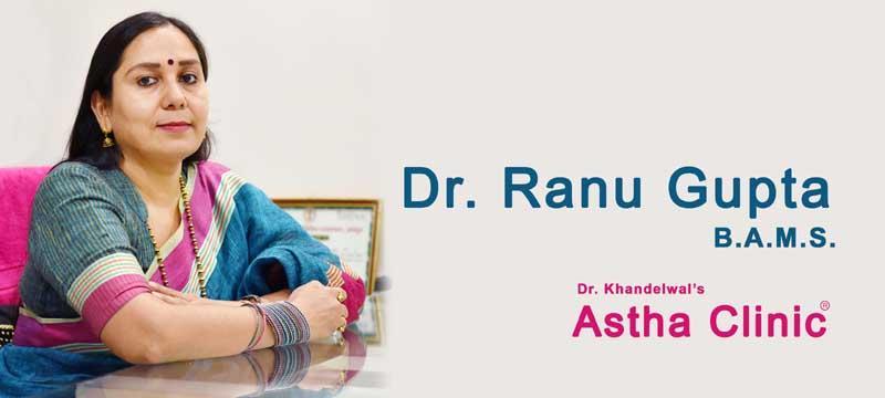 Dr Ranu Gupta BAMS